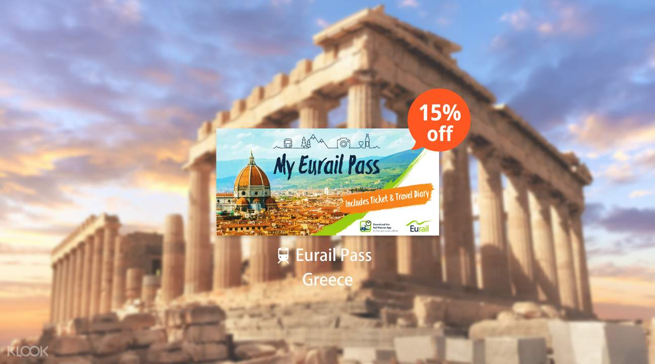 Eurail Pass for Greece